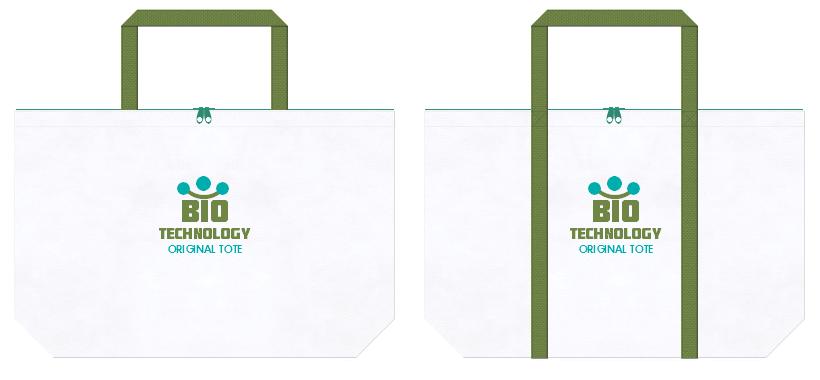 不織布バッグのデザイン:バイオテクノロジー