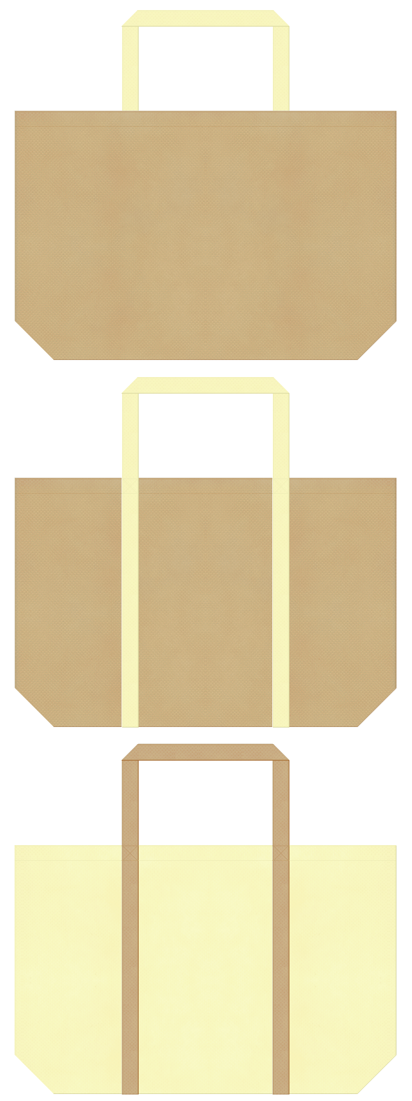 ガーリーデザイン・手芸・ぬいぐるみ・ペットサロン・たいやき・クレープ・クッキー・マーガリン・クリームパン・スイーツ・ベーカリー・和菓子のショッピングバッグにお奨めの不織布バッグデザイン:カーキ色と薄黄色のコーデ