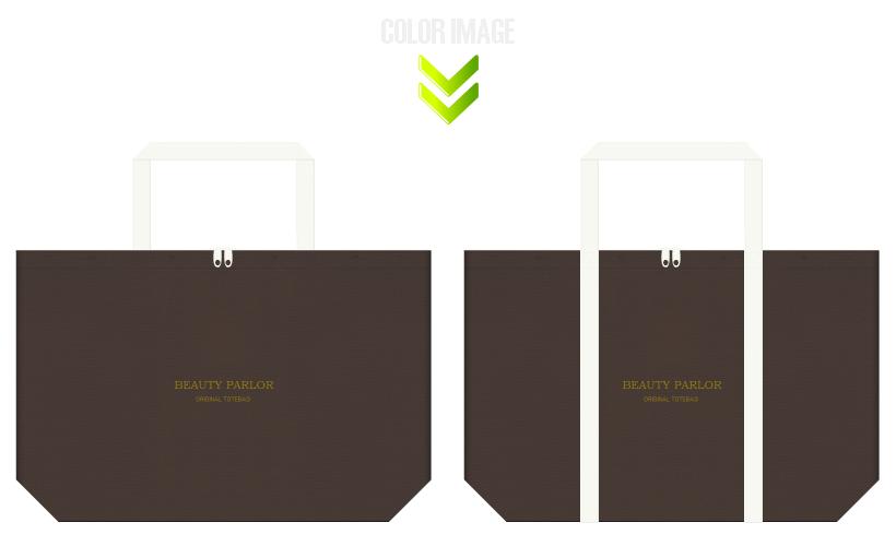 不織布バッグのデザイン:美容室のノベルティ