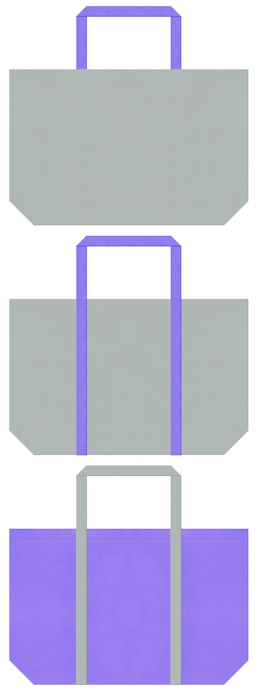 グレー色と薄紫色の不織布エコバッグのデザイン。事務服のイメージにお奨めの配色です。