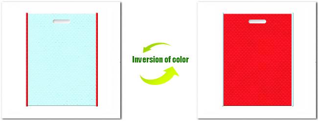 不織布小判抜平袋:No.30水色とNo.6カーマインレッドの組み合わせ