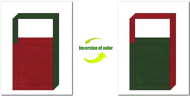 エンジ色と濃緑色の不織布ショルダーバッグ