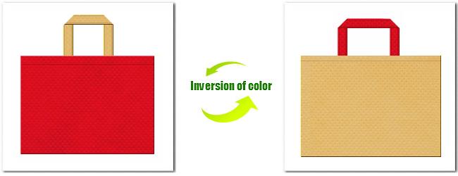 紅色と薄黄土色のマチなし不織布バッグ
