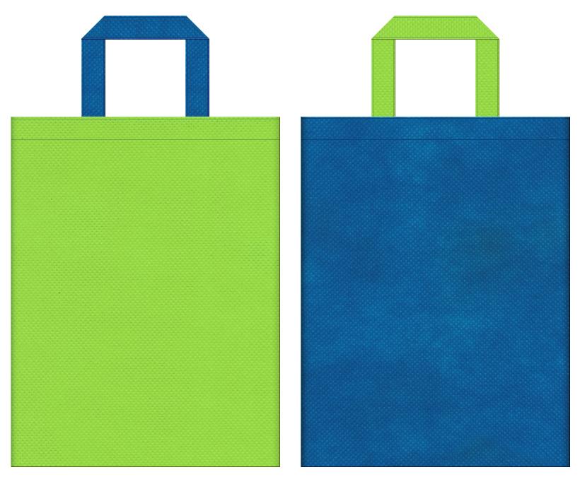 不織布バッグの印刷ロゴ背景レイヤー用デザイン:黄緑色と青色のコーディネート