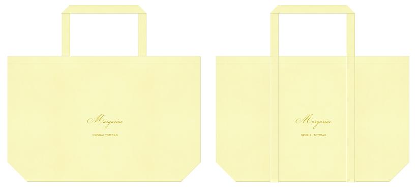 薄黄色の不織布ショッピングバッグのデザイン例:マーガリン風の配色です。