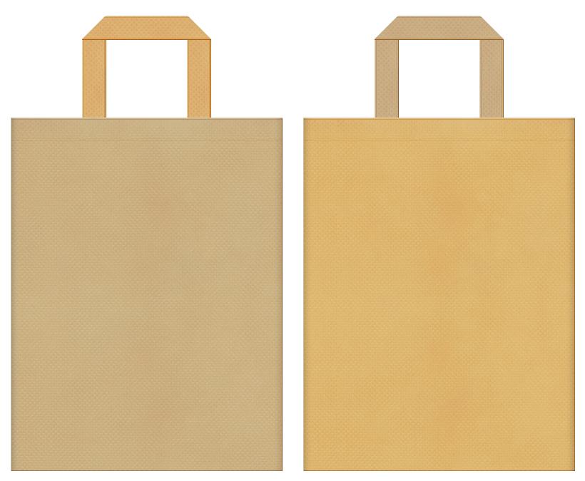 不織布バッグの印刷ロゴ背景レイヤー用デザイン:カーキ色と薄黄土色のコーディネート:手芸用品の販促イベントにお奨めの配色です。