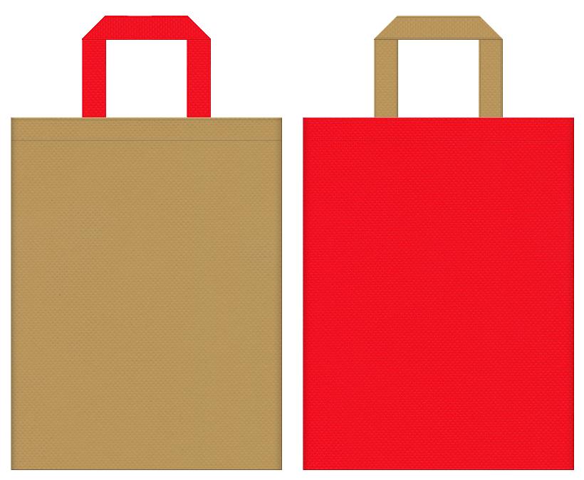 不織布バッグの印刷ロゴ背景レイヤー用デザイン:金色系黄土色と赤色のコーディネート