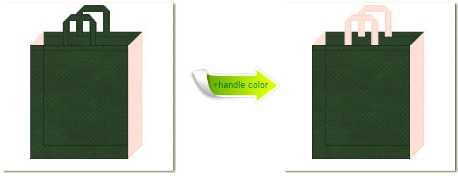 不織布No.27ダークグリーンと不織布No.26ライトピンクの組み合わせのトートバッグ