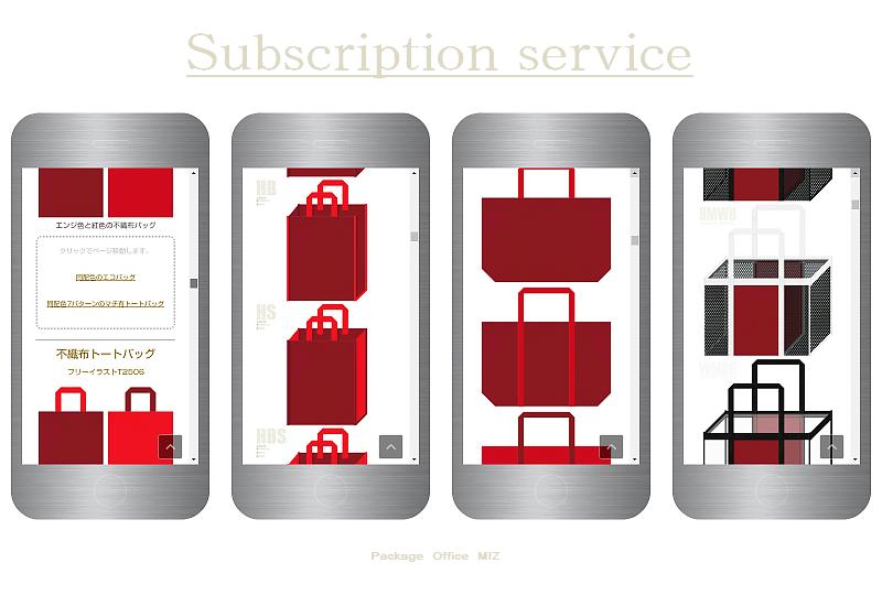 不織布バッグをオリジナルで制作いただいたお客様へのサブスクリプションサービス