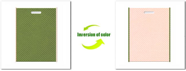 不織布小判抜き袋:No.34グラスグリーンとNo.26ライトピンクの組み合わせ