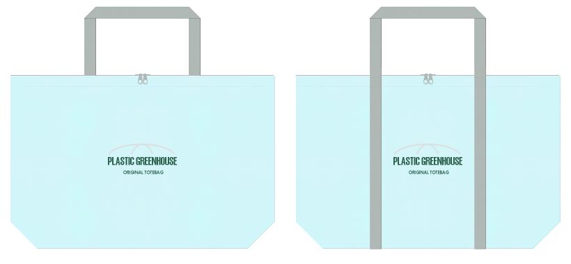 不織布バッグのデザイン:ビニールハウスの販促ノベルティ