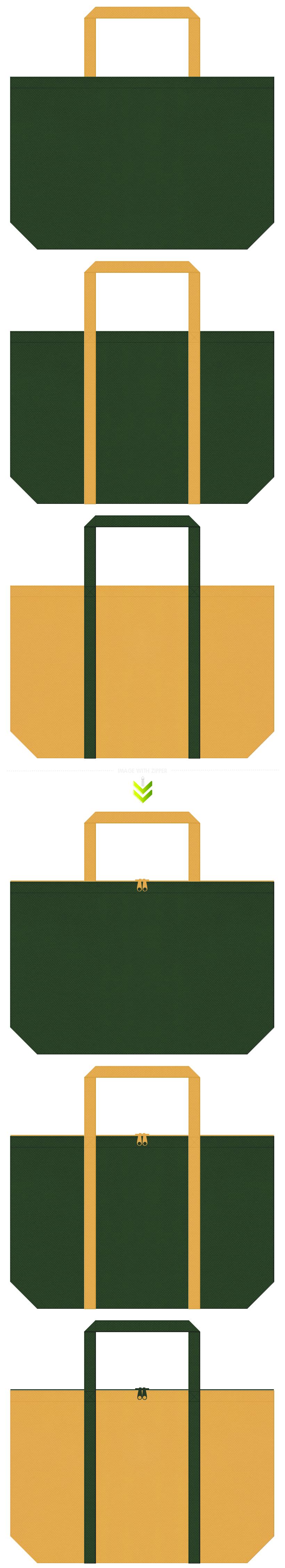 濃緑色と黄土色の不織布エコバッグのデザイン。キャンプ・アウトドア用品のショッピングバッグにお奨めです。