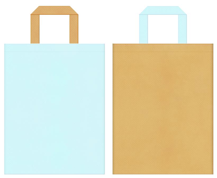 手芸・パピー・ポニー・ぬいぐるみ・木の看板・絵本・おとぎ話・ロールプレイングゲーム・ガーリーデザインの不織布バッグにお奨め:水色と薄黄土色のコーディネート