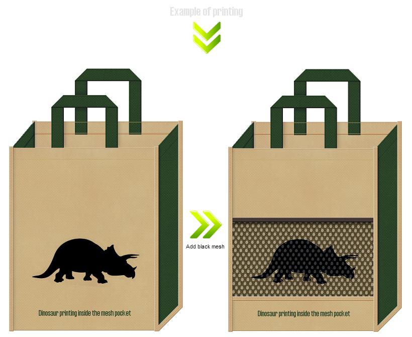 不織布バッグのデザイン:恐竜のテーマパーク