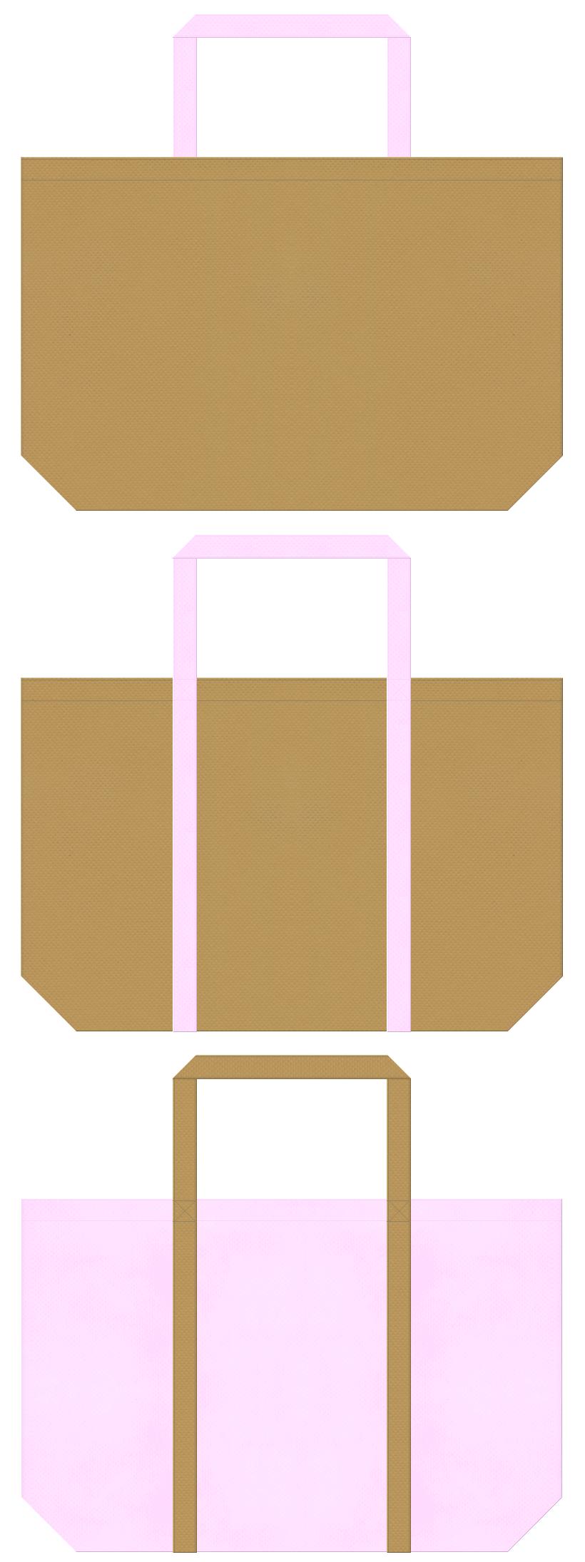 ペットショップ・ペットサロン・アニマルケア・ペット用品・ペットフードのショッピングバッグにお奨めの不織布バッグデザイン:マスタード色とパステルピンク色のコーデ
