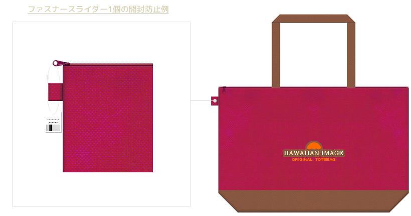 不織布福袋の制作仕様例:開封防止の方法