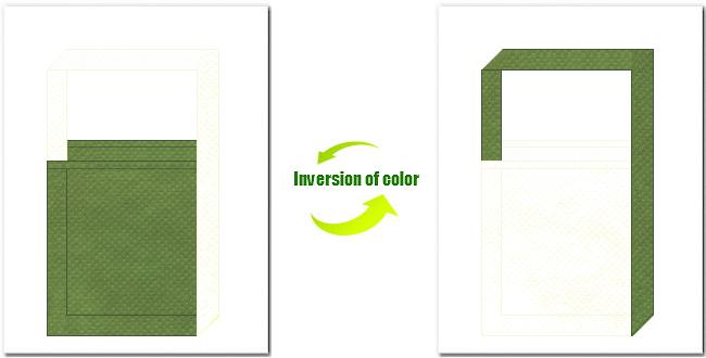 草色とオフホワイト色の不織布ショルダーバッグのデザイン:練乳・抹茶のイメージで、和風柄にお奨めです。
