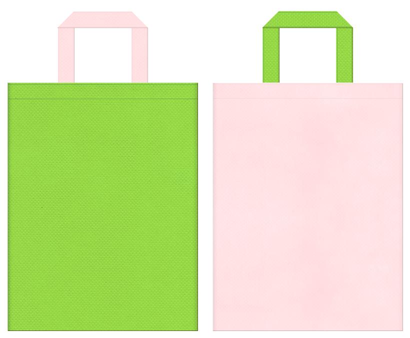 絵本・インコ・お花見・葉桜・アサガオ・あじさい・医療施設・介護施設・春のイベント・フラワーショップにお奨めの不織布バッグデザイン:黄緑色と桜色のコーディネート