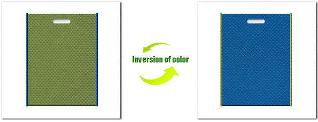 不織布小判抜き袋:No.34グラスグリーンとNo.28スポルトブルーの組み合わせ