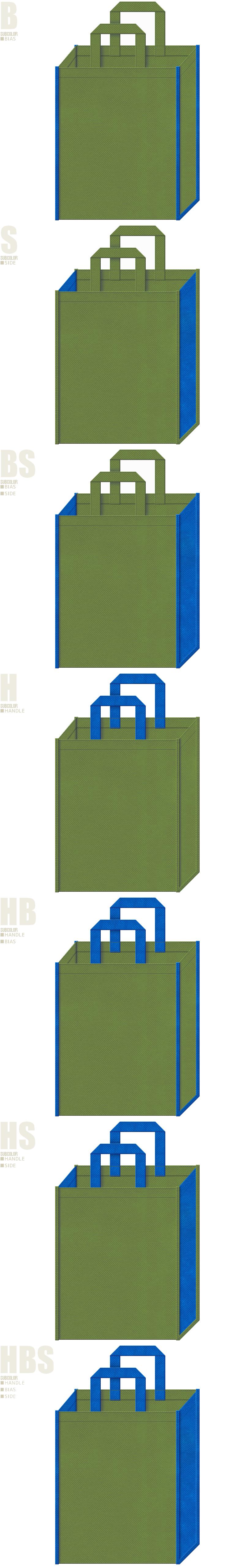 不織布トートバッグのデザイン例-不織布メインカラーNo.34+サブカラーNo.の2色7パターン