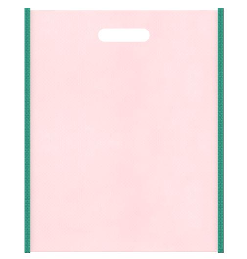 不織布バッグ小判抜き メインカラー青緑色とサブカラー桜色の色反転