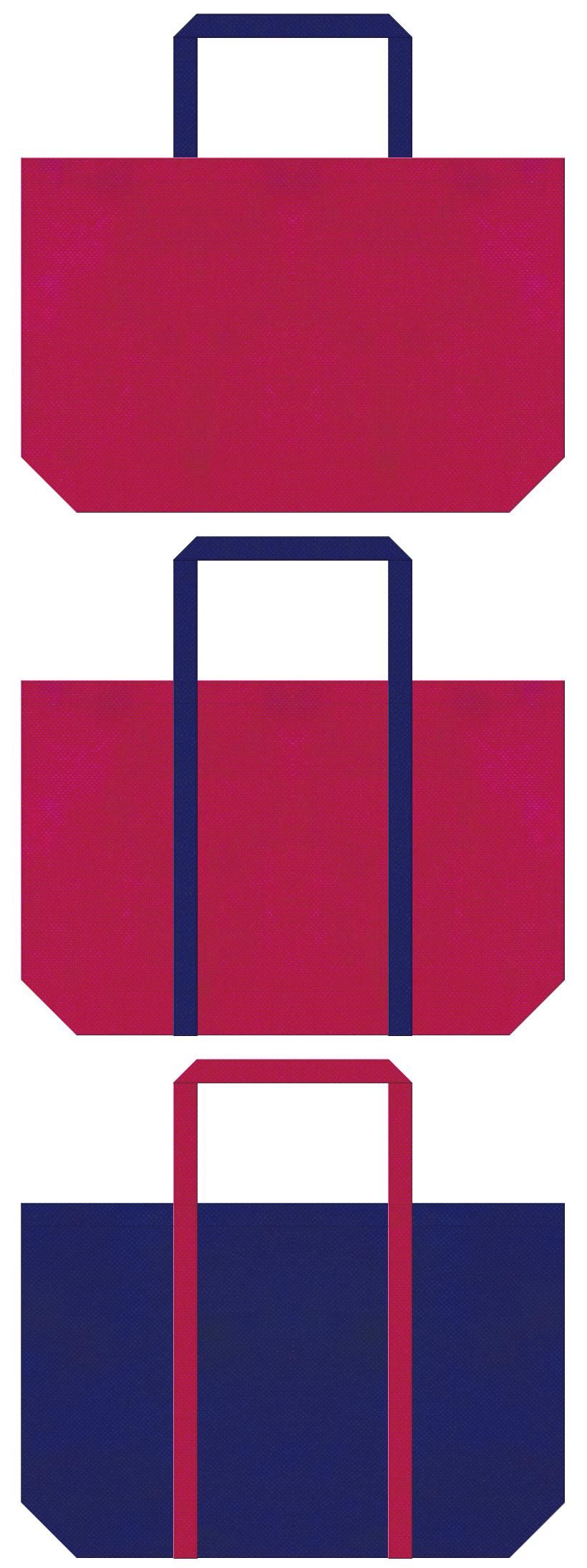 濃いピンク色と明るい紺色の不織布ショッピングバッグデザイン。