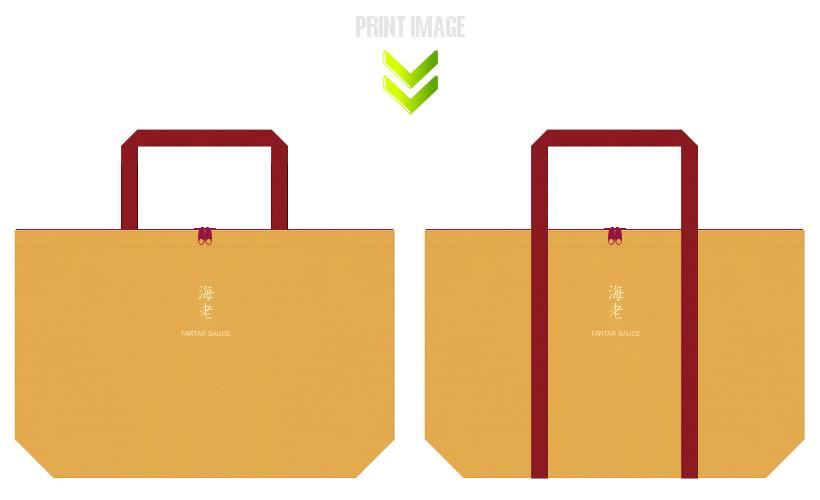 不織布バッグのデザイン:海老フライ・揚げ物のショッピングバッグ