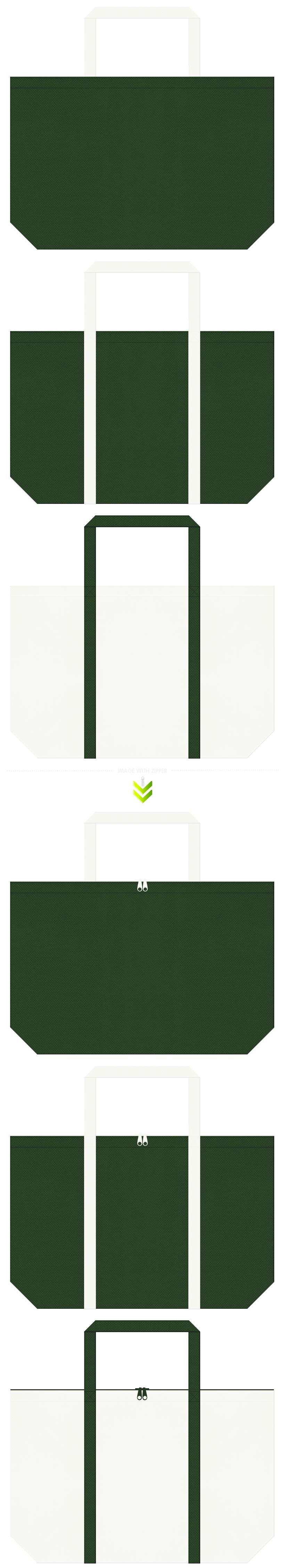 濃緑色とオフホワイト色の不織布エコバッグのデザイン。救急用品・お薬のイメージにお奨めの配色です。