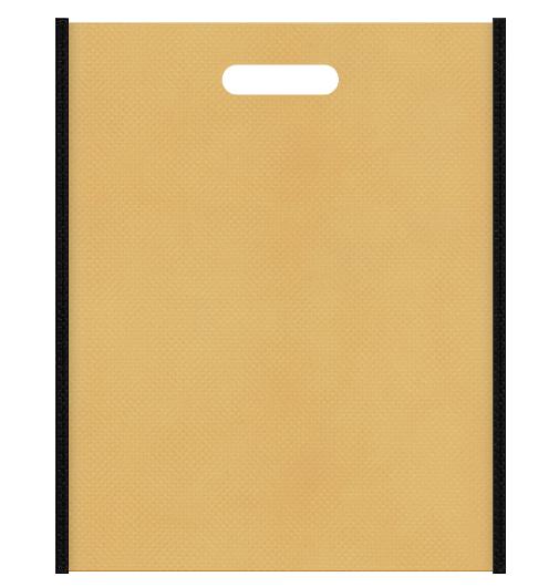 不織布バッグ小判抜き メインカラー黒色とサブカラー薄黄土色の色反転