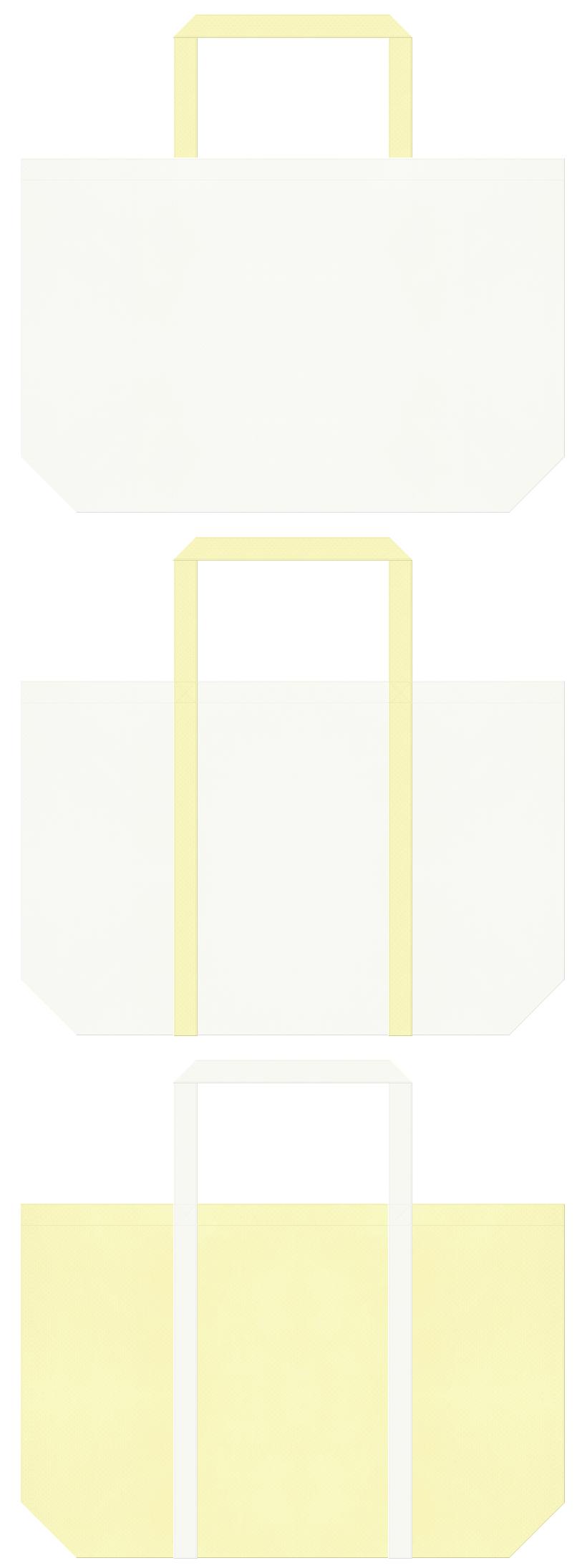 オフホワイト色と薄黄色の不織布ショッピングバッグのデザイン:ロールケーキ風の配色です。