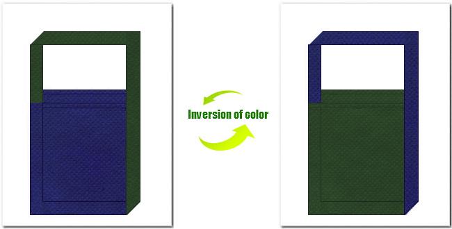 明紺色と濃緑色の不織布ショルダーバッグのデザイン