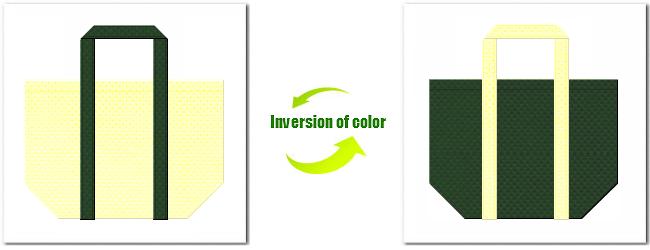 不不織布クリームイエローと不織布No.27ダークグリーンの組み合わせのショッピングバッグ