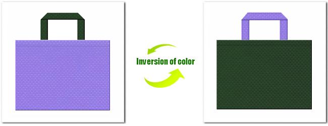 不織布No.32ミディアムパープルと不織布No.27ダークグリーンの組み合わせ