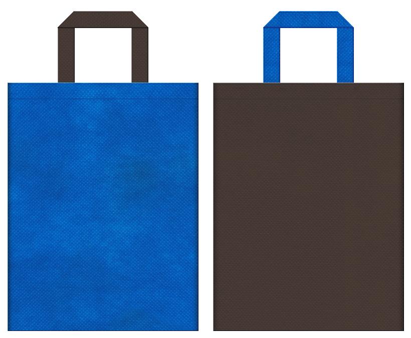 不織布トートバッグ 不織布カラーNo.22スカイブルーとNo.40ダークコーヒーブラウンの組み合わせ