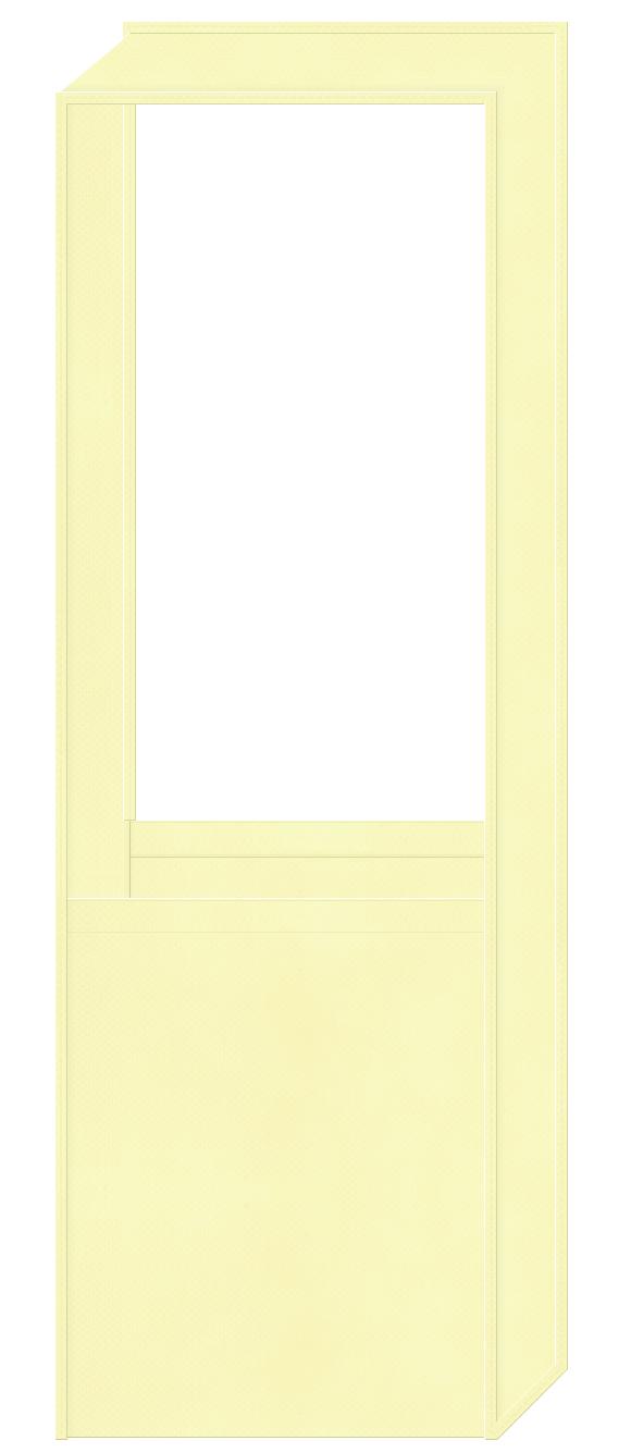 薄黄色の不織布ショルダーバッグ