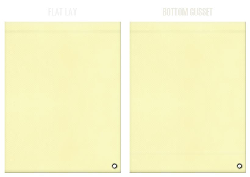 不織布ショルダーバッグのカラーシミュレーション:薄黄色