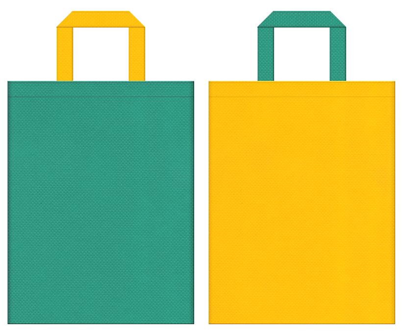 カワセミ・オウム・信号機・交通安全・通園バッグ・レッスンバッグ・絵本・おとぎ話・クレヨン・色鉛筆・文具・おもちゃ・ゲーム・風船・テーマパーク・キッズイベントにお奨めの不織布バッグデザイン:青緑色と黄色のコーディネート