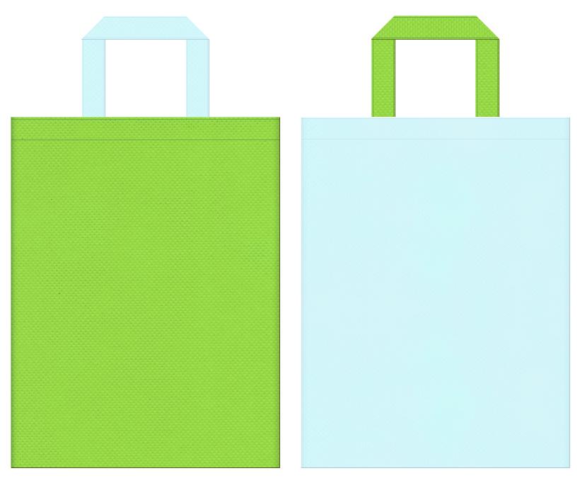 不織布バッグの印刷ロゴ背景レイヤー用デザイン:黄緑色と水色のコーディネート:ビオトープのイベントにお奨めの配色です。