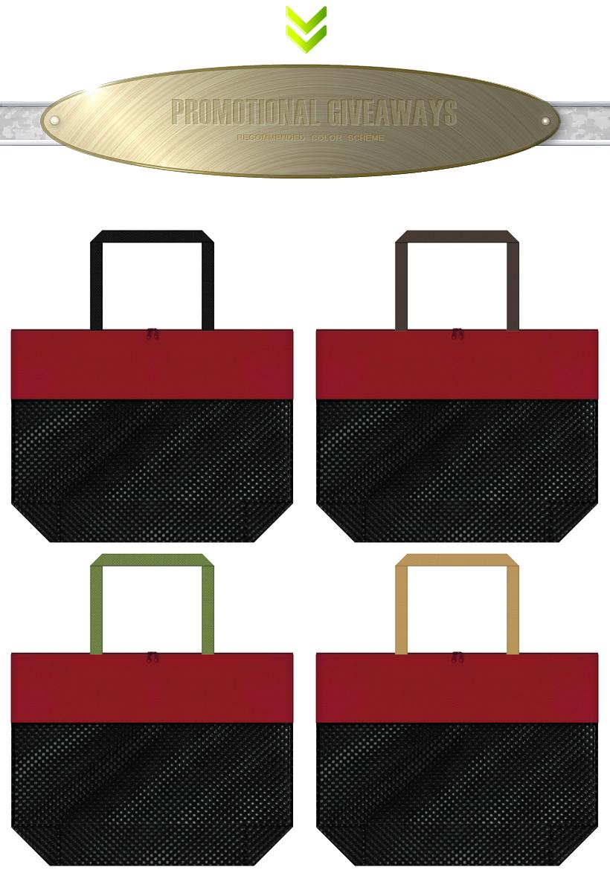 黒メッシュとエンジ色不織布をメインに使用したメッシュバッグのカラーシミュレーション4例:学校・古典・和風柄・カジュアルなイメージにお奨めです。
