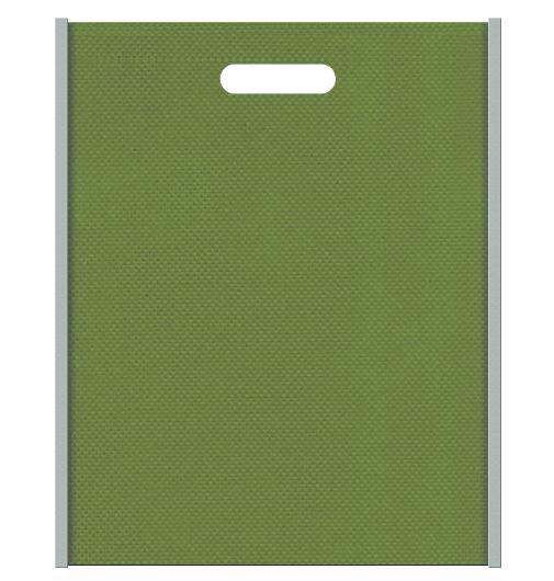 不織布バッグ小判抜き メインカラー草色とサブカラーグレー色