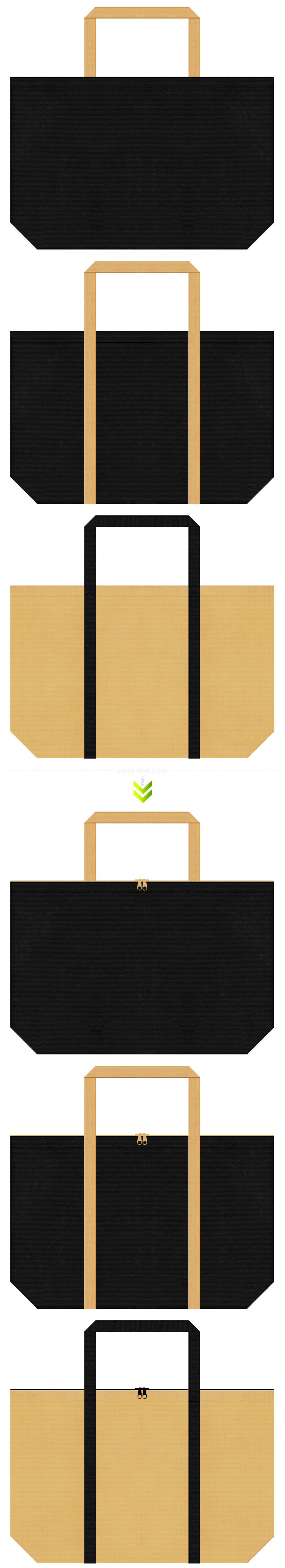 黒色と薄黄土色の不織布エコバッグのデザイン。