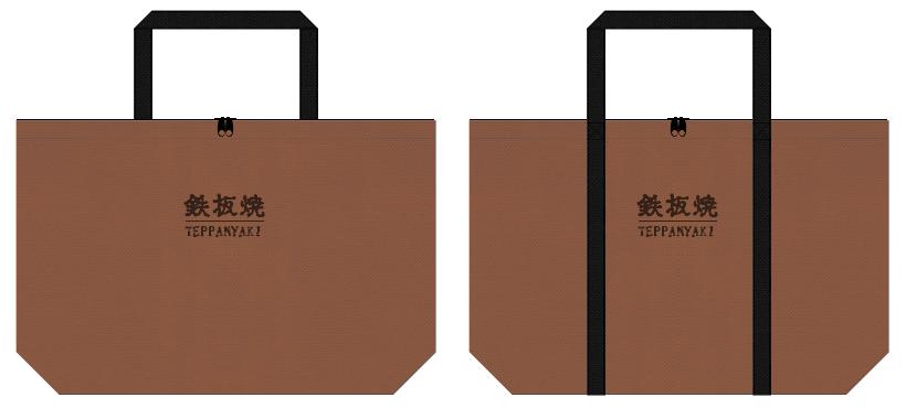 不織布バッグのデザイン:料理店のノベルティ