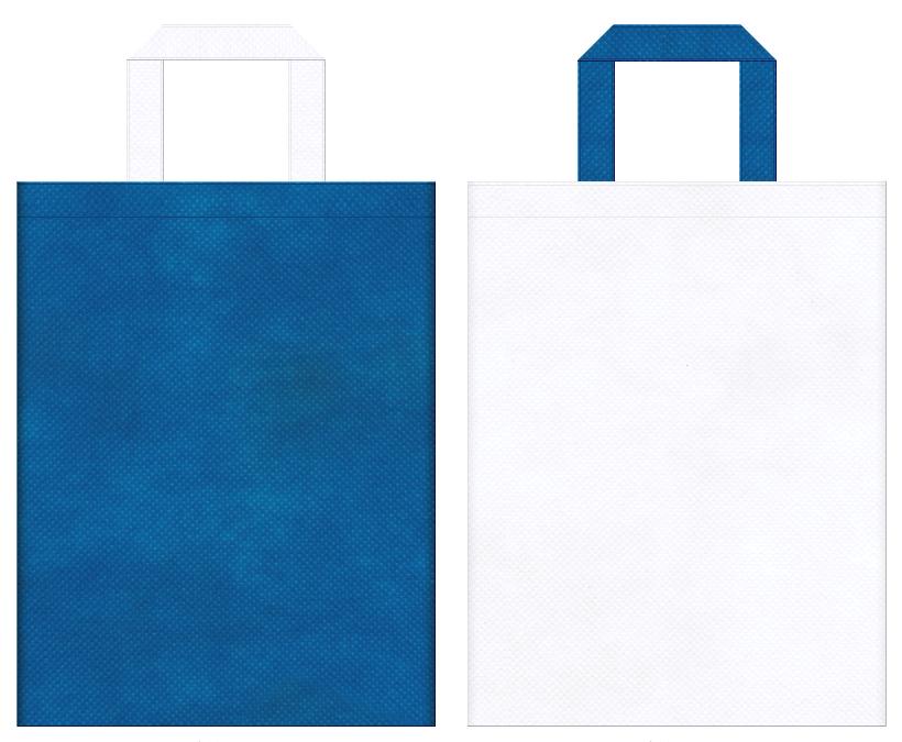不織布バッグの印刷ロゴ背景レイヤー用デザイン:青色と白色のコーディネート:LED照明の販促イベント・人工知能セミナー・水素自動車のイベントにお奨めの配色です。