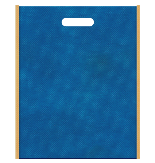 不織布バッグ小判抜き メインカラー青色とサブカラー薄黄土色