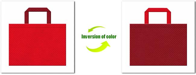 紅色とエンジ色の不織布バッグ