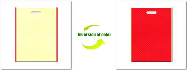 不織布小判抜平袋:クリームイエローとNo.6カーマインレッドの組み合わせ