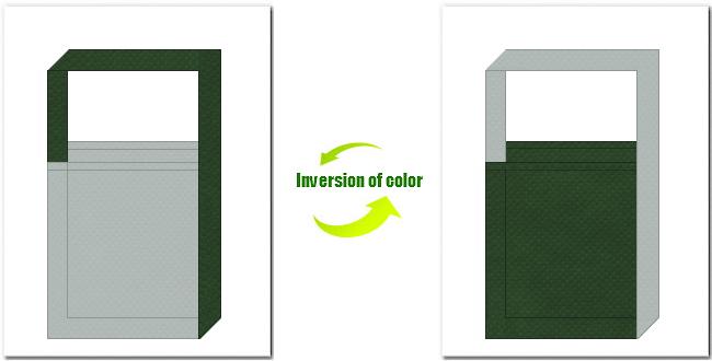 グレー色と濃緑色の不織布ショルダーバッグのデザイン:屋上緑化・壁面緑化の展示会用バッグにお奨めです。