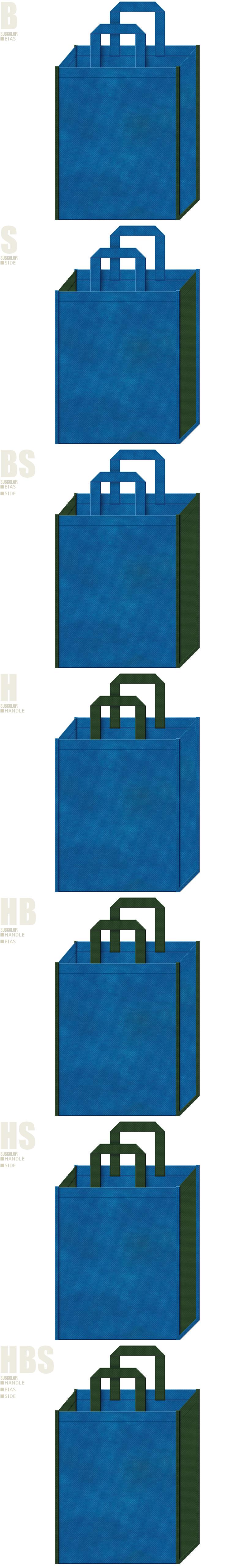 不織布バッグのデザイン:青色と濃緑色の配色7パターン