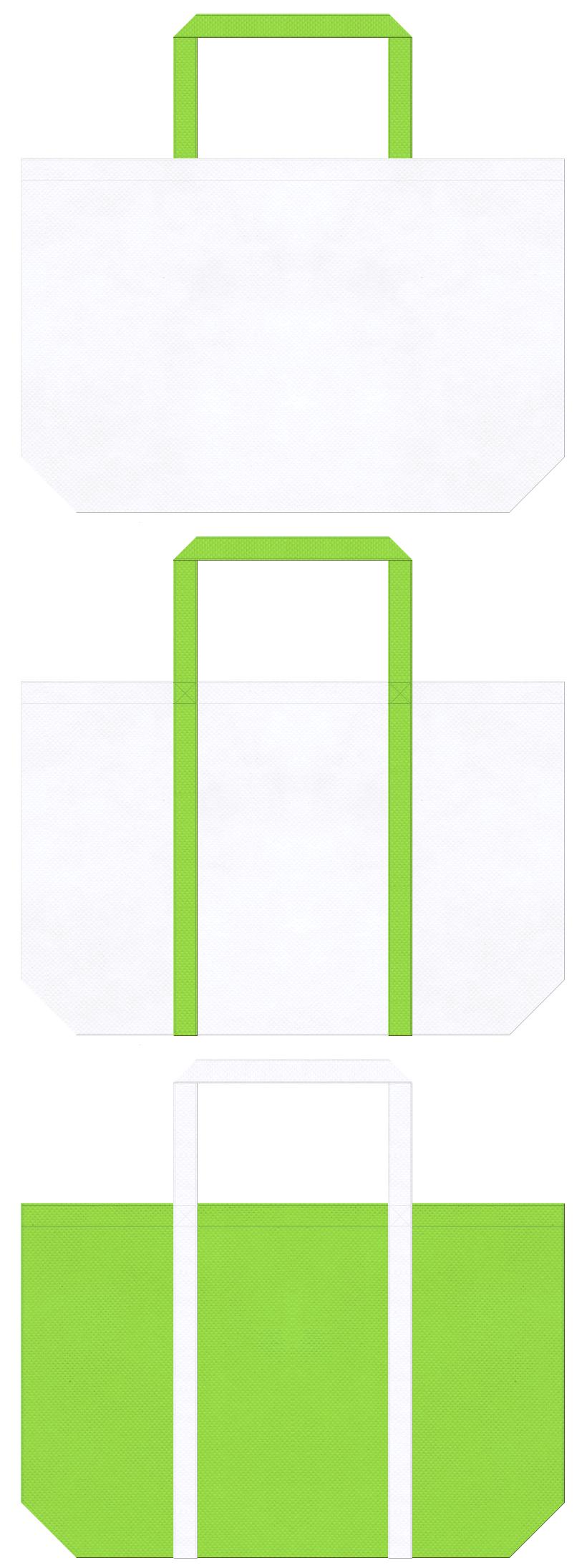 白色と黄緑色の不織布ショッピングバッグデザイン:エコイメージにお奨めの配色です。
