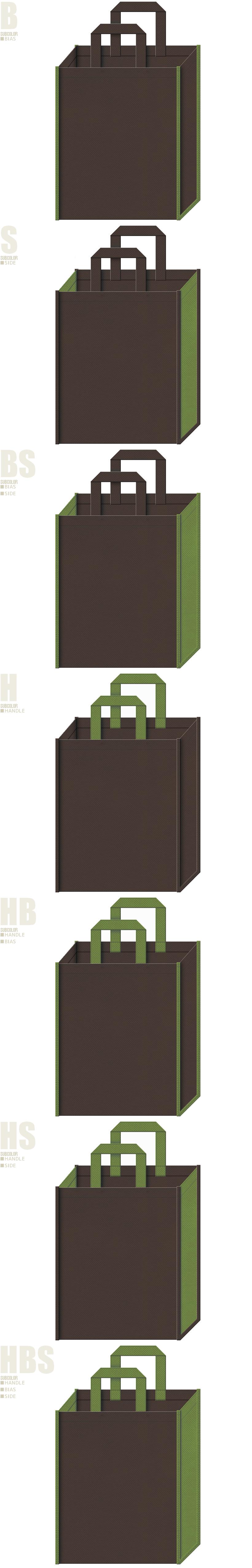 和風催事・国内観光・ゲーム・歴史書籍のバッグノベルティにお奨めです。こげ茶色と草色、7パターンの不織布トートバッグ配色デザイン例。古都・草庵・俳句のイメージ。